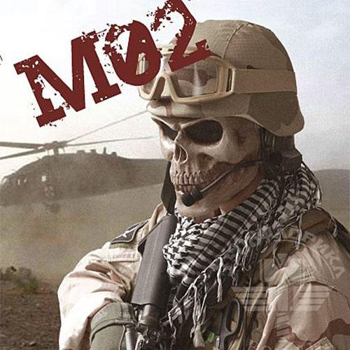 육군 전술 두개골 코스프레 마스크 야외 필드 죽음 두개골 마스크 풀 페이스 프로텍터 세이프 마스크 CS 페이스 마스크 무료 배송