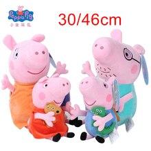 46 см оригинальные Свинка Пеппа Джордж Животные Мягкие плюшевые игрушки семья розовый Свинка Пеппа медведь куклы рождественские подарки игрушки для девочек детей