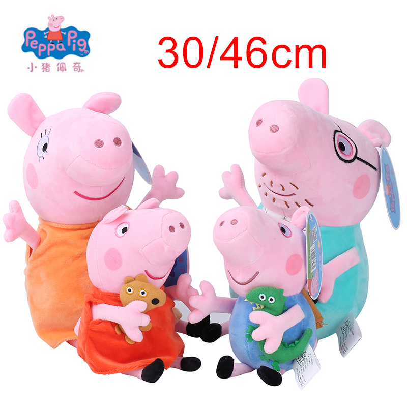 46cm Original Peppa Pig George Animal Stuffed Plush Toys Family Pink Pepa Pig Bear Dolls Christma Gifts Toy For Girl Children genuine 1pcs 19 30cm plush pig toy pink peppa pig george high quality hot sale floss cartoon animal doll for children s gift