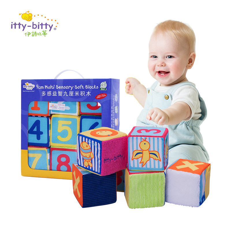 9 Pcs baby Toys Plush Block Cloth Cube Blocks Building Rattles Squishy Baby Early Educational Toys Building Antistress Mobile