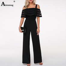 Plus Size 4xl 5xl Long Wide Leg Romper Overlay Embellished Black Strappy Cold Shoulder Jumpsuit Womens Loose Jumpsuits Overalls pearl and applique embellished cold shoulder dress