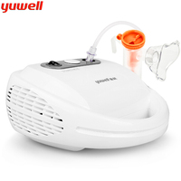 YUWELL 403E Air Compressing Nebulizer Machine Portable Hospital Medical Quiet Cheap Home Kids Adult Asthma Albuterol