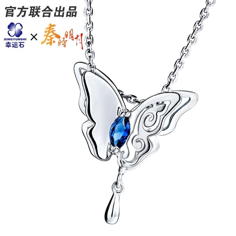 The Legend of Qin Necklace China Anime 925 plata esterlina mariposa cómics colgantes de dibujos animados para mujeres regalo