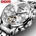 Механические часы спортивные DOM часы мужские водонепроницаемые часы мужские s брендовые Роскошные модные наручные часы Relogio Masculino M-75D-7M