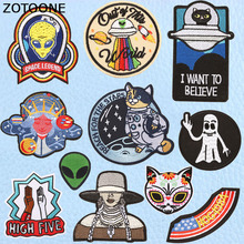 ZOTOONE Alien Star Cat UFO Patch High Five Badges Embroidered Applique Sewing Iron on Badge Clothes Garment Apparel Accessories