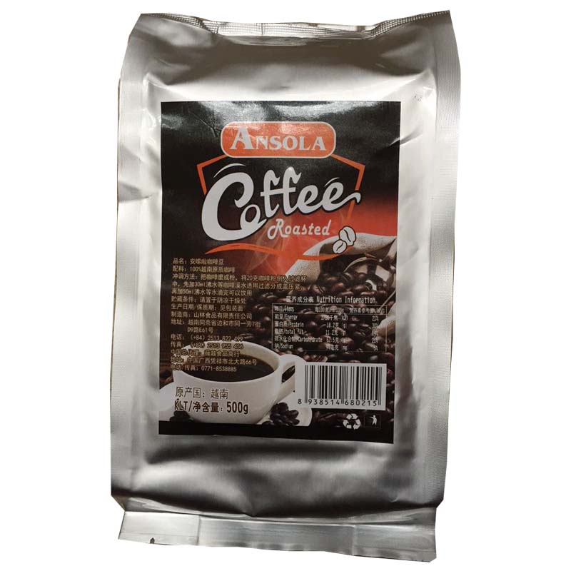 500g High Quality Vietnam Wei Take Vinacafe Charcoal Baked Coffee beans,roasted coffee ,500g/bag(China)