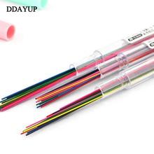 4Pcs/lot 0.5mm 0.7mm Colorful Mechanical Pencil Lead Art Sketch Drawing Color Lead School Office Supplies цена