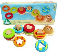 ELC caterpillar shape sorter toy sets baby wooden toy bricks building block toys