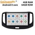 Ouchuangbo 10,1 дюймов автомобильное радио gps стерео для Chery Ariza 3 Поддержка 8 ядер DSP 4 Гб RAM 64 Гб ROM android 9,0