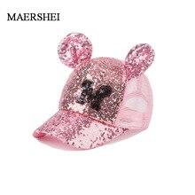 MAERSHEI/Летняя Детская сетчатая Кепка с блестками для девочек, защита от солнца, бейсболка, кепка для мальчиков, Повседневная Милая Кепка, Детская кепка