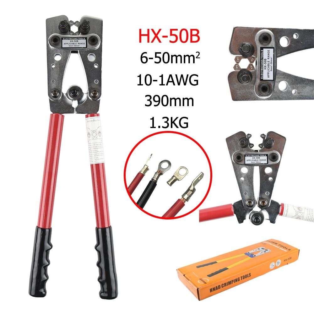 HX 50B cable crimpercable lug crimping tool wire crimper hand ratchet terminal crimp pliers for 6