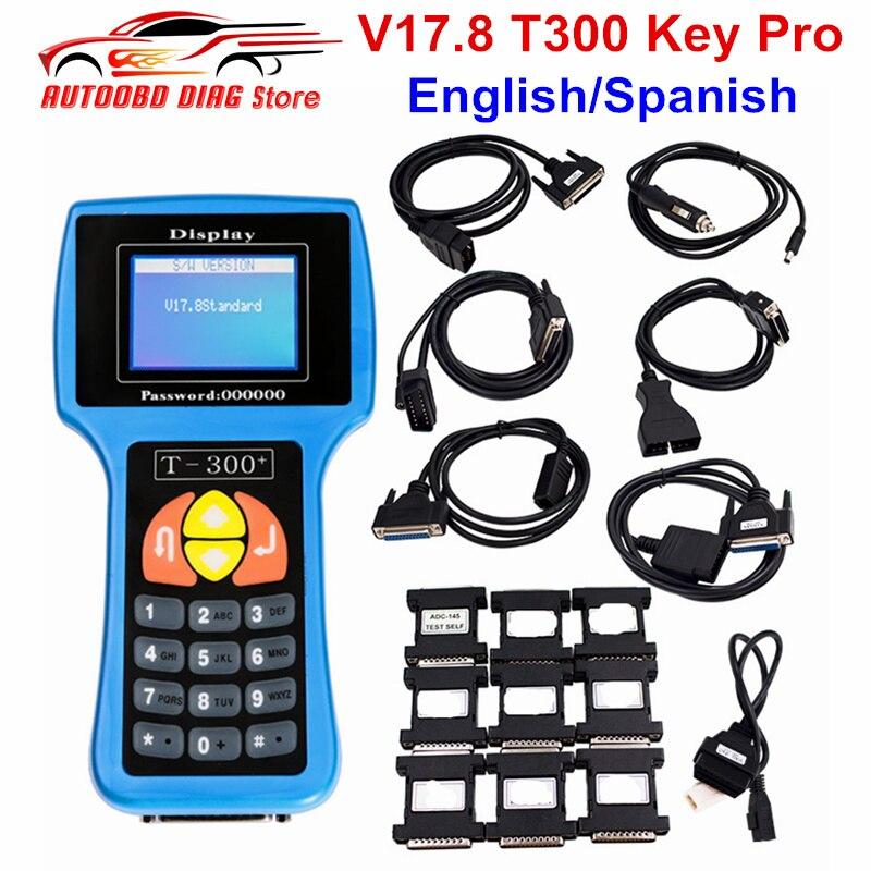 New Professional T 300 T300 Auto Key Programmer T Code T 300 V17 8 Car Key