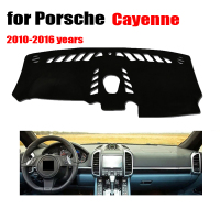 Car dashboard cover / stickers For Porsche Cayenne with Compass 2010 2016 years Instrument platform desk pad car accessories