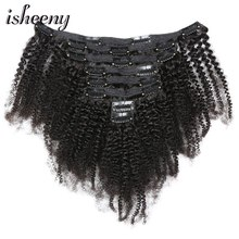 Isheeny Afro Kinky Curly Clip In Hair Extensions 8pcs/set Brazilian Remy Human  120g Full Head Natural Color