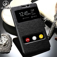 AKABEILA Phone Case For Samsung Galaxy Note Edge N9150 5.6 inch NoteEdge N915K N915S Flip Smart Sleep Holster Shell Back
