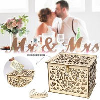 DIY Wedding Gift Card Box Wooden Money Box with Lock Beautiful Wedding Decoration Supplies for Birthday Party Wholesale