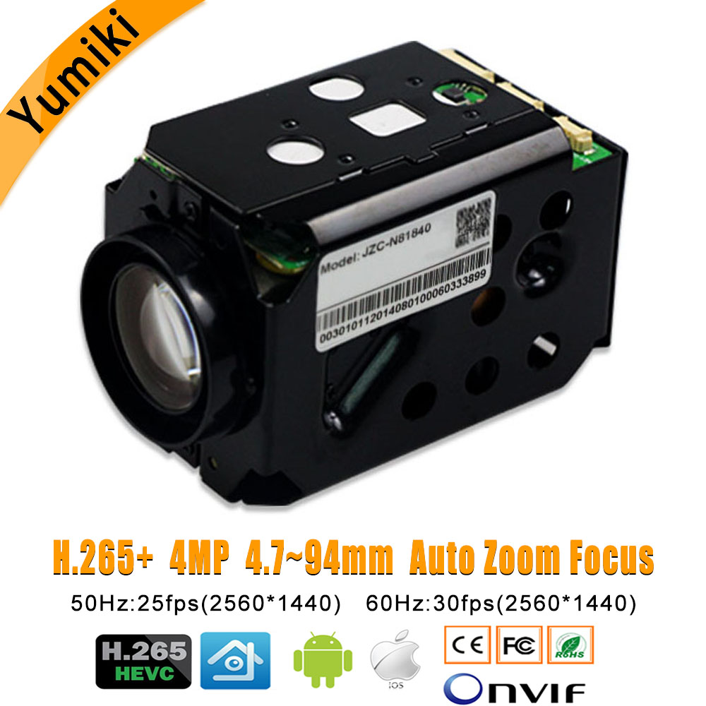 H.265+ 4MP IP camera board module Hi3516D+1/3\