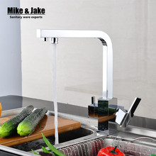 2017 Square kitchen faucet with double-functions Torneira Cozinha Faucets 3 In1 Kitchen Faucet Three Way Tap for Water Filter