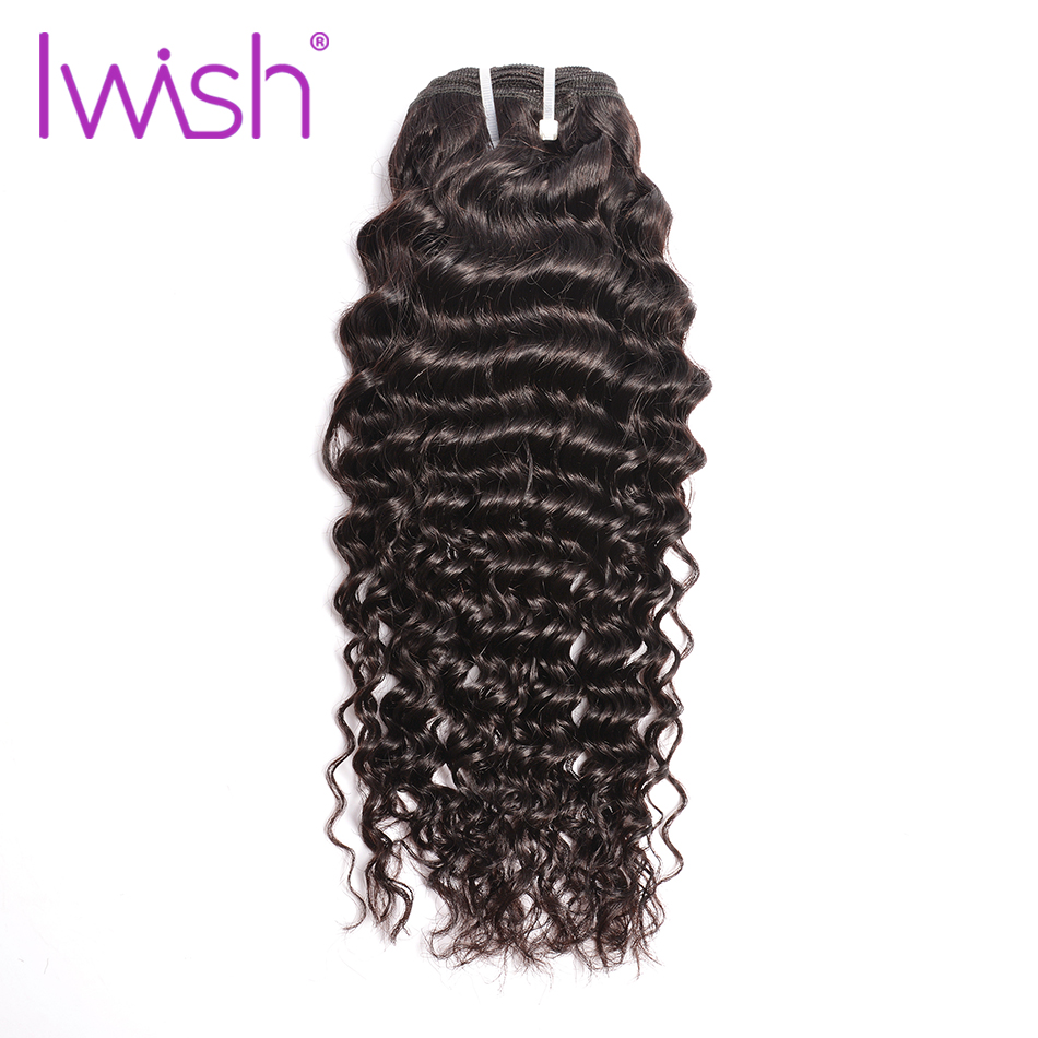 Iwish Hair Peruvian Curly Hair Weave Bundles Human Hair 1/3/4 Piece 10-28inch Non Remy H ...