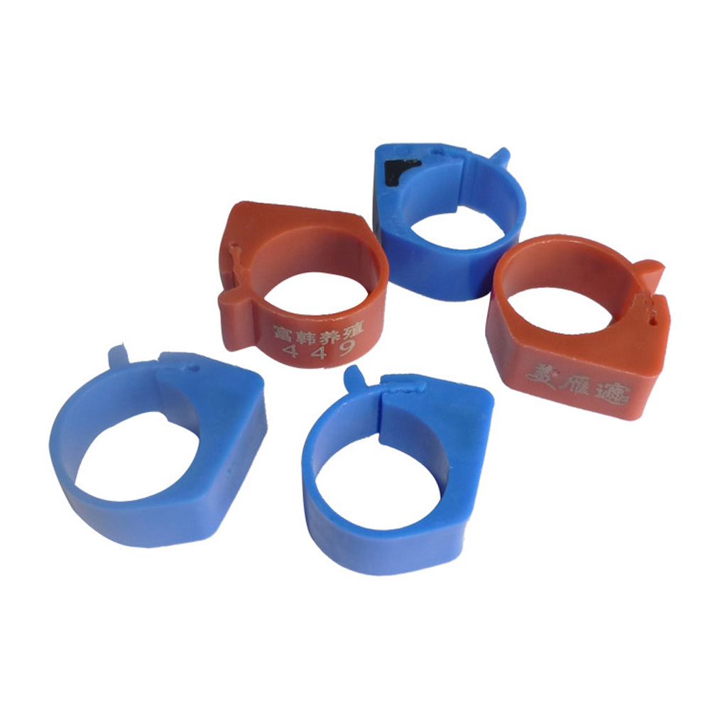 50pcs/lot 125-134.2KHZ ISO11785/84  Electronic RFID  Chicken /duck RFID Foot Ring Tag For Tracking