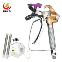 3600PSI High Pressure Airless Paint Spray Gun +The bottom of the nozzle is stainless steel+wagner paint sprayer titan sprayer free shipping 15m high pressure hoseairless paint sprayer spare 1 4 nps 3300psi hose paint sprayer water