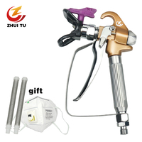 3600PSI High Pressure Airless Paint Spray Gun +The bottom of the nozzle is stainless steel+wagner paint sprayer titan sprayer