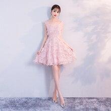 Bridemaid Dress  Pink Color Mini Dress  Women Wedding Party Dress bridemaid dress pink color mini dress women wedding party dress