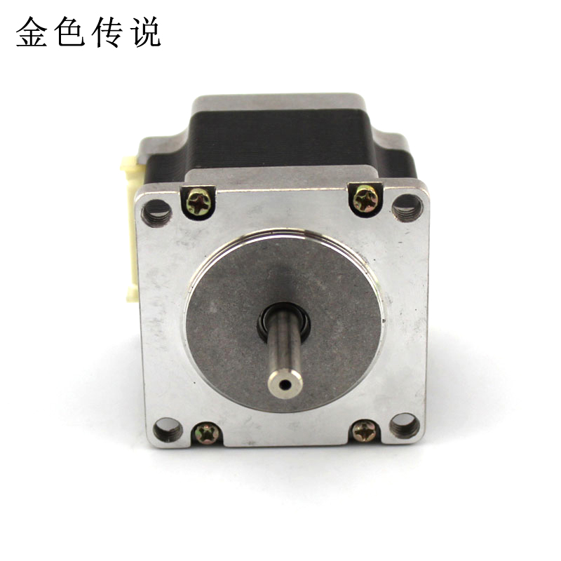 57 stepper motor with high torque motor screw engraving machine The fuselage 56 mm step 3 d printer driver