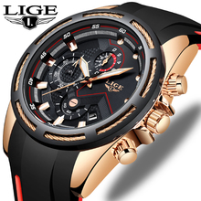LIGE Mens Watches Top Brand Luxury Silicone Military Sport Watch
