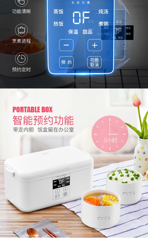 Caixa de almoço elétrica automática inteligente pequeno