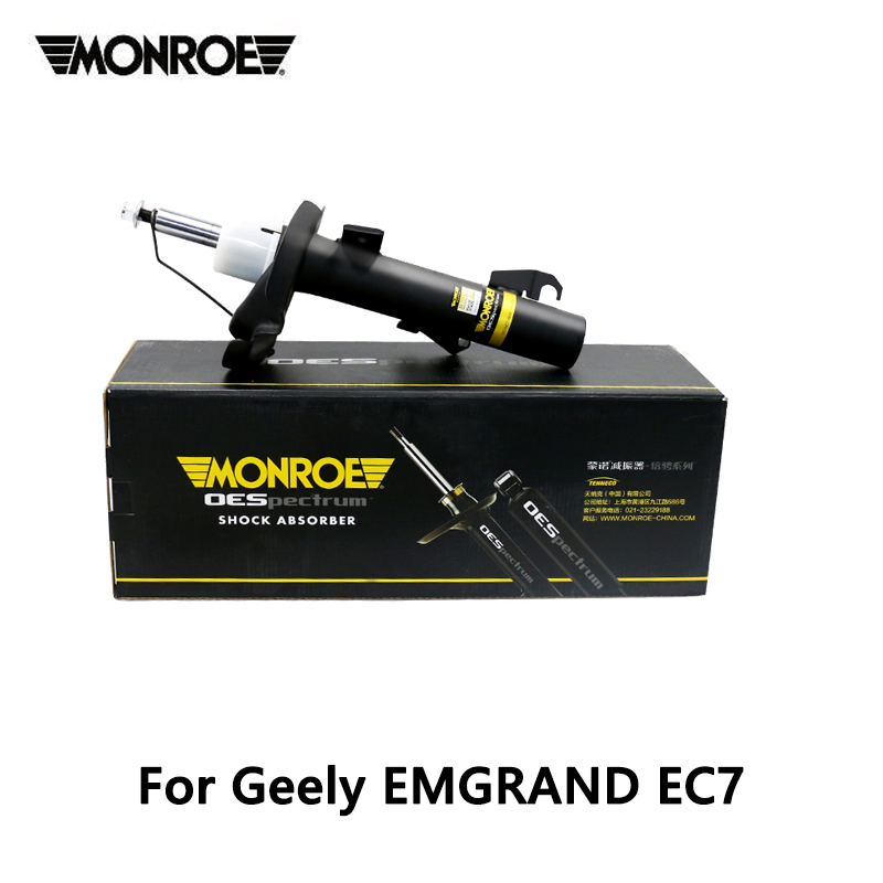 Monroe-Matic plus  front/Right car Shock absorber 806092MM for Geely EMGRAND EC7 auto part(Pack of 1)