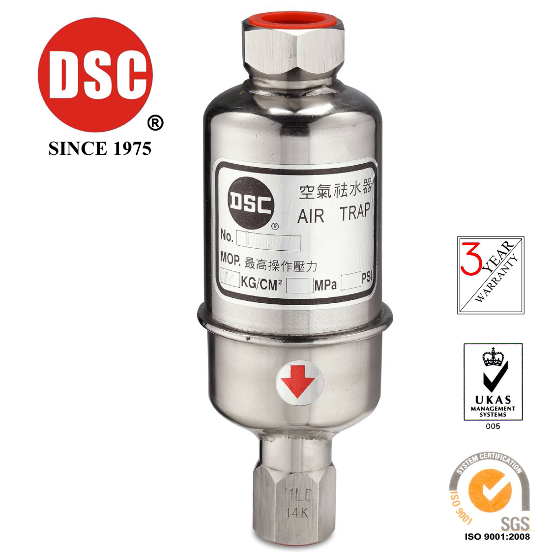 Taiwan DSC 11LD all stainless steel air trapTaiwan DSC 11LD all stainless steel air trap