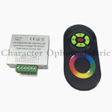 5PCS Magic Dream Color RGB LED Controller,DC12,24V 5 Keys Aluminum shell RF Touch RGB controller for led strips,wall lights