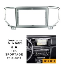 9 inch 2din car radio Fascia For KIA KX5 (SPORTAGE R)2016-2017 Stereo Panel Dash Mount Installation Double Din DVD frame In-dash