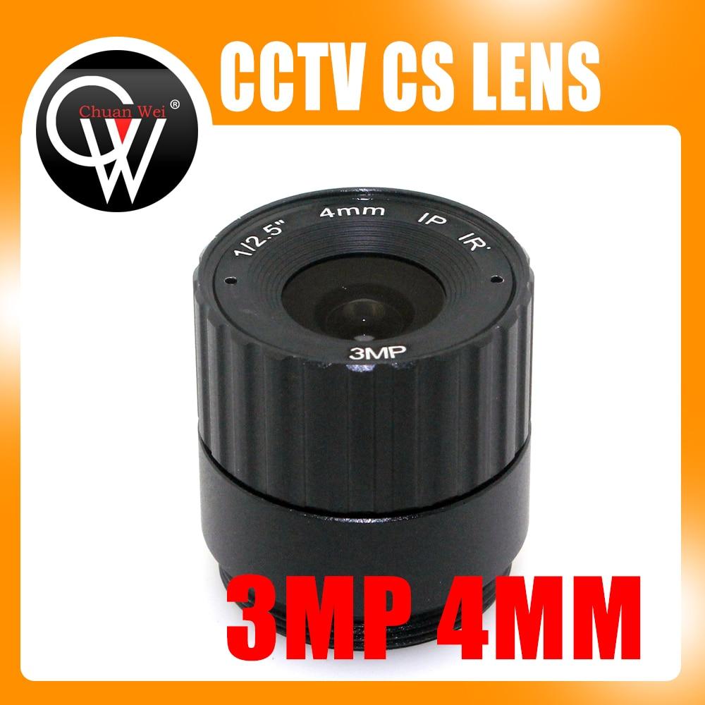 """3 მეგა პიქსელი 4 მმ CS ობიექტივი IR ფიქსირებული CS ობიექტივი 1/3 """"CS F1.6 ობიექტივი CCTV უსაფრთხოების კამერის უფასო გადაზიდვისთვის"""