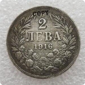 Болгария 2 Лева 1916 копия памятные монеты-копия монет медаль коллекционные монеты