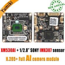 """H.265AI/H.265 +/H.264 1080 P 1920*1080 Pixel XM530AI + SonyIMX307 1/2. 8 """"Macchina Fotografica del IP di Bordo del Modulo StarLight illuminazione Bassa ONVIF"""