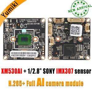 """Image 1 - H.265AI/H.265 +/H.264 1080 P 1920*1080 Pixel XM530AI + SonyIMX307 1/2. 8 """"carte de Module de caméra IP StarLight faible éclairage ONVIF"""