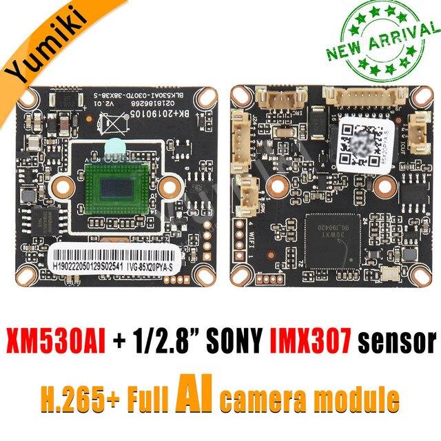 """H.265AI/H.265 +/H.264 1080 P 1920*1080 Pixel XM530AI + SonyIMX307 1/2. 8 """"carte de Module de caméra IP StarLight faible éclairage ONVIF"""