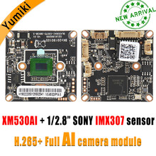 "H.265AI/H.265 +/H.264 1080P 1920*1080Pixel XM530AI + SonyIMX307 1/2. 8 ""IP وحدة الكاميرا مجلس ضوء النجوم الإضاءة المنخفضة ONVIF"