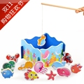 Large magnetic fishing toy set play hamster child yakuchinone 3