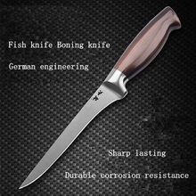 Free Shipping LD Stainless Steel Kitchen Fillet Knife Eviscerate Fish Sculpture Knife Japanese Style Osteotome Boning Knives