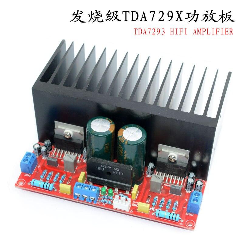 TDA7293 Two channel Power Amplifier Board Super Power 2.0 Amplifier Board DIY Parts