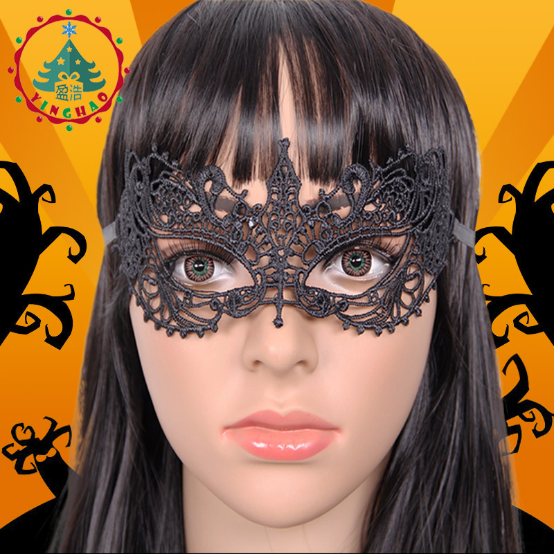 inhoo 6 pc 여성 블랙 섹시한 레이스 마스크 컷 아웃 - 휴일 파티 용품 - 사진 4