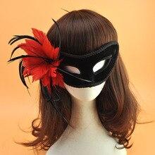 High-grade black velvet mask feather flower masquerade