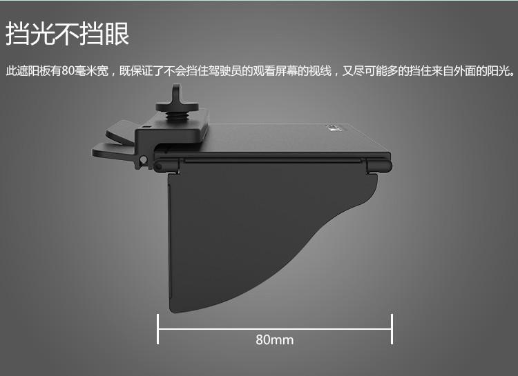 MG-GPSshade804 4