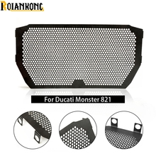 цены 2018 Hot  Motorcycle Moto Aluminum Bike Radiator Grille Cover Guard Protector Grille for Ducati Monster 821 2014 -2017