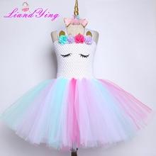 Summer Kids Dresses For Girls Easter Unicorn Party Princess Dress Tulle Tutu Carnival Costume Kid