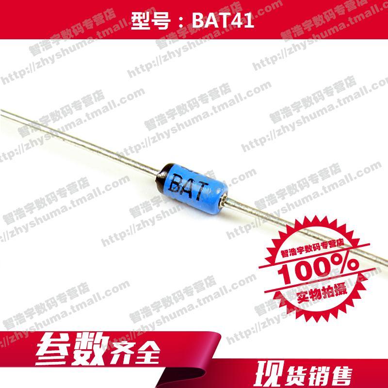 GroßZüGig 100% Neue Origina Bat41 Bat81 Bat82 Bat83 Bat85 Bat86 Einzelnen Diode/gleichrichter Tun-35 Beste Spiel Videospiele Unterhaltungselektronik