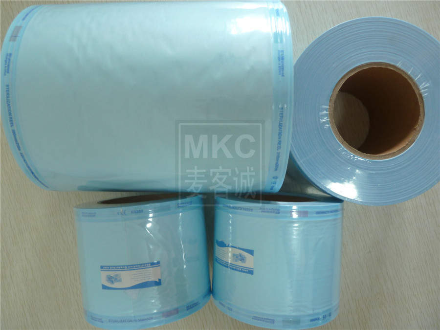Flat Roll Sterilization Pouches